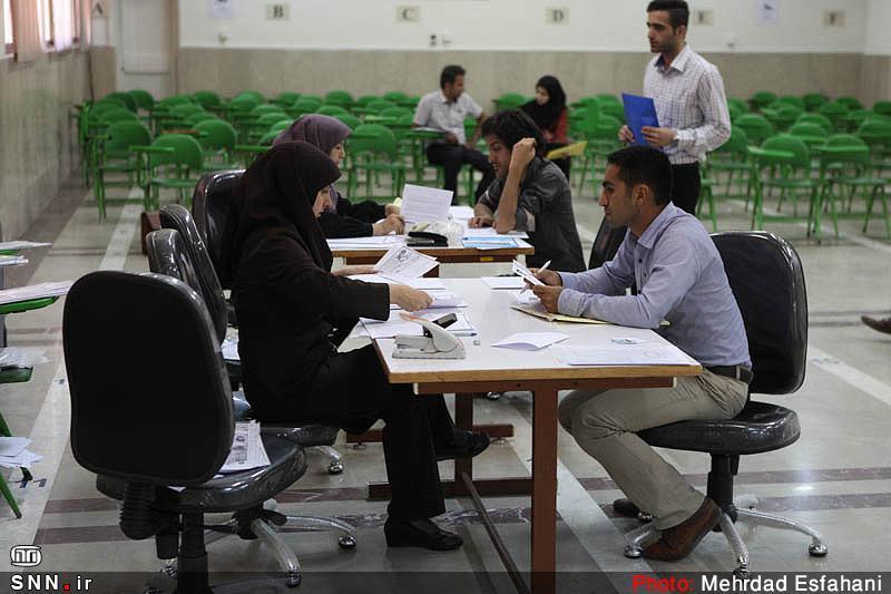 مرحله مصاحبه آزمون دکتری تخصصی وزارت بهداشت از 19 مهر ماه شروع می گردد