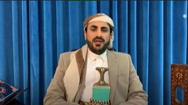 واکنش انصارالله به تحریم دو مقام این جنبش از سوی آمریکا