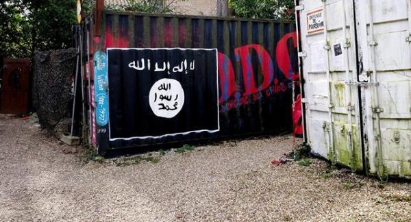 دو مرد آمریکایی به اتهام حمایت از داعش به حبس محکوم شدند